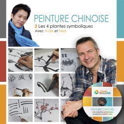 "DVD ""Peinture traditionnelle chinoise Volume 2"""